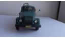 АСМ 2 ассенизационный автомобиль на шасси ГАЗ 51 чистое исполнение, масштабная модель, Сарлаб саратовская лаборатория, 1:43, 1/43