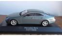 Mercedes-Benz  CLS масштаб  1:43 Minichamps, масштабная модель, scale43