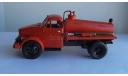 газ 51 пожарная Сарлаб, масштабная модель, scale43