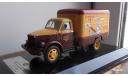 ки 51 детская парфюмерия DIP MODELS, масштабная модель, ГАЗ, scale43