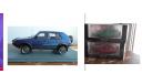 з модели одним лотом vw golf 2 country rot,blue,green NEO масштаб 1:43, масштабная модель, Volkswagen, Neo Scale Models, scale43