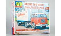 SKODA-706 MTTN с полуприцепом ALKA-N12CH, сборная модель автомобиля, AVD Models, Škoda, scale43