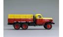ЗИС-151 'Техпомощь' лим. 720 pcs. SALE!, масштабная модель, scale43, DiP Models