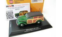 Москвич 401-422«Буратино» green (специальная модель для Scalecar.ru), масштабная модель, scale43, DiP Models