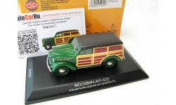 Москвич 401-422«Буратино» green (специальная модель для Scalecar.ru)