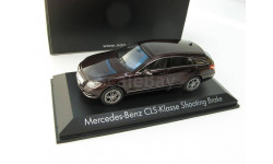 MERCEDES-BENZ CLS Shooting Brake Metallic Brown 2012 г. SALE!