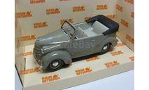 КИМ 10-51 серый SALE!, масштабная модель, 1:43, 1/43, Наш Автопром