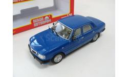 Волга ГАЗ-3110 синяя