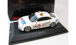 AUDI RS 5 SAFETY CAR LM 2010 г.