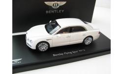 Bentley Flying Spur W12 Glacier White SALE!