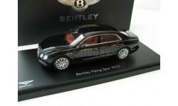Bentley Flying Spur W12 Onyx SALE!
