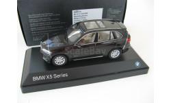BMW X5 Series (F15) sparkling brown, масштабная модель, Paragon Models, scale43