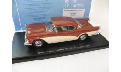 BUICK Roadmaster Hardtop Coupe 1957 Metallic Brown/Crеme