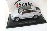 Mercedes-Benz GLE Coupe (C167) 2020 silver, масштабная модель, iScale, scale43