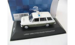 LADA 1200 Kombi (ВАЗ 2102) 'VOLKSPOLIZEI' (White and Green) 1975 г., масштабная модель, 1:43, 1/43, CARS&CO