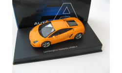 Lamborghini Gallardo LP560-4 (orange)