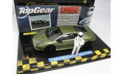 Lamborghini Murcielago LP 640 green - Top Gear