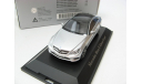 Mercedes-Benz E-Class Coupe (C207) iridium silver SALE!, масштабная модель, 1:43, 1/43, Kyosho