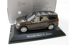 Mercedes-Benz GL-Class braun metallic