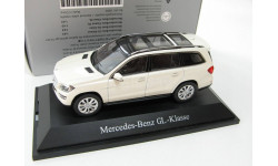 Mercedes-Benz GL-Class diamond white