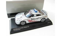 Nissan GT-R (R35) Official Car Fuji Speedway silverware
