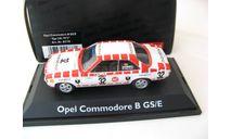 Opel Commodore B GS/E 'Spa 24h 1973'. Редкий Шуко!, масштабная модель, SCHUCO, scale43