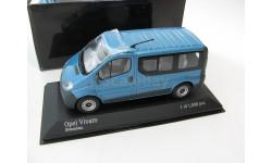 Opel Vivaro Break breeze blue 2001 г.