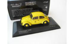 VW 1200 German Federal Post 1977 yellow