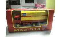 МАЗ 514 Аварийная газовая служба, масштабная модель, НАП, scale43