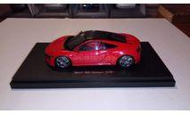 Honda NSX Concept 2013 1:43, масштабная модель, Ebbro, scale43