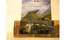 ГРУЗОВИКИ №2 ЗИС-151'КАТЮША', журнальная серия масштабных моделей, ЗИС-151 'КАТЮША', 'DEAGOSTINI', scale43