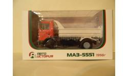 МАЗ-5551 1998г. 'АИСТ', масштабная модель, scale43, МАЗ_5551 1998г. самосвал