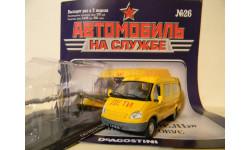 Автомобиль на службе №26 ГАЗ-322121 'ГАЗЕЛЬ'