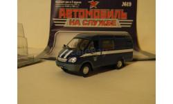 Автомобиль на службе №19 ГАЗ-2705 спецсвязь, журнальная серия Автомобиль на службе (DeAgostini), scale43