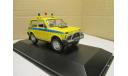 ВАЗ-2121 НИВА Милиция 1981 КАЧЕСТВЕННАЯ КОНВЕРСИЯ  НА БАЗЕ IST075, масштабная модель, scale0