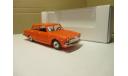АЛЬФА РОМЕО 2600 РИМЕЙК СССР ЦВЕТ ОРАНЖ, масштабная модель, scale43, Alfa Romeo