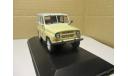 УАЗ 469 1977 Медслужба IST 040, масштабная модель, scale43