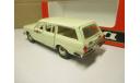 ГАЗ 2402 А 13 ТАКСИ  ЦВЕТ БЕЛЫЙ, масштабная модель, scale43