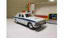 ГАЗ 3102  СБД  служба безопасности движения ТАМПОВКА  ВЫПУСК ПРЕКРАЩЁН, масштабная модель, scale43