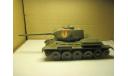 ТАНК  Т 34 СССР 1/43 ЗАВОД АРСЕНАЛ, масштабная модель, scale43