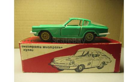 МАЗЕРАТИ МИСТРАЛЬ КУПЕ  СССР РИМЕЙК  завод АТЭ-1 ОРИГИНАЛЬНАЯ КОРОБКА, масштабная модель, scale43, Maserati