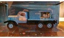 ПКС – 157 «МОСВОДОПРОВОД» - 1983 г. Москва,DiP., масштабная модель, ЗИЛ, DiP Models, 1:43, 1/43