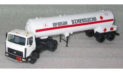 МАЗ-5433 газовоз с п/п ППЦ-24 'Пропан-Огнеопасно' (Nik models)