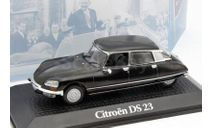 CITROEN DS 23, Valery Giscard d'Estaing - 1974, масштабная модель, 1:43, 1/43, Atlas, Citroën