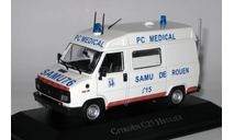 Citroen C25 Heuliez, масштабная модель, Citroën, Atlas, 1:43, 1/43