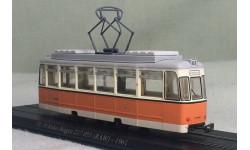 Трамвай TE 59 Reko-Wagen 217 055 (RAW) - 1961, масштабная модель, 1:87, 1/87, Atlas