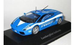 Lamborghini Gallardo, масштабная модель, 1:43, 1/43, Atlas