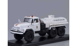 АЦ-4,0 ( ЗИЛ - 131 ), МЧС  Start Scale Models (SSM), масштабная модель, 1:43, 1/43