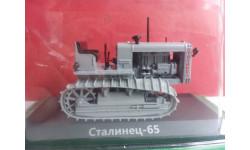 Сталинец-65