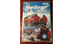 DVD  'TopGear' - На перегонки к Северном полюс. Цена с почтой